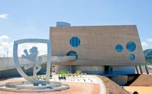 El edificio del CUS
